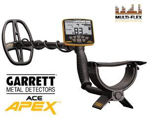 Detektor metala GARRETT ACE APEX