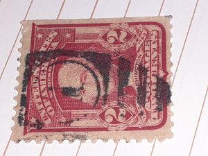 FILATELIJA USA MARKICA 1908.GODINA RRRRRRR