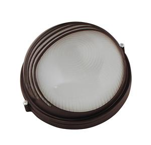 Brodska zidna lampa Alp HL 907