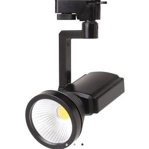 LED šinski reflektor Prag HL 823L