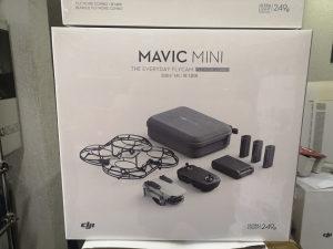 Dron DJI MAVIC mini FLY MORE COMBO NOVO 2god.gar