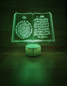 3D lampa u vise boja
