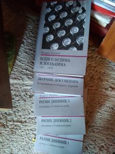 Knjiga knjige set Mladen J. Žujović ratni dnevnik