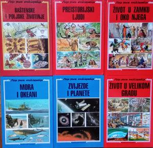 Djecije enciklopedije knjige 12 naslova 🤓