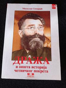 DRAŽA~Darvinizam~Najveći zlotvori i diktatori~TITO