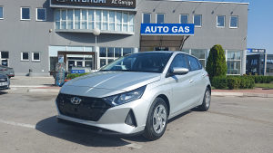 Hyundai i20 1.2 DPI 5MT Trend (Novi Model)
