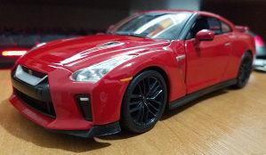 Burago Nissan GTR