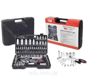Set gedore 108 dijelova alat ključevi Kofer alata