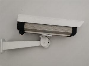 Nosač - kućište kamere -videonadzor