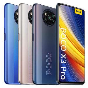 Xiaomi Poco X3 Pro 128GB (6GB RAM)