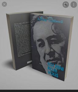 Knjiga O zeni koju volis