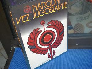 Narodni vez Jugoslavije - Radojko Mrlješ