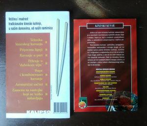 Kineski kuhar, kuvar, kulinarstvo,recepti 2 knjige