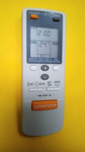 Daljinski za klimu Fujitsu  (2)
