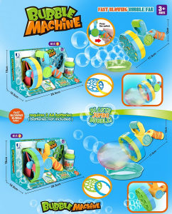 Mašina za balone, pištolj bubble, igračke