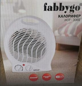 GRIJALICA FABBYGO 2000W HOT 3001