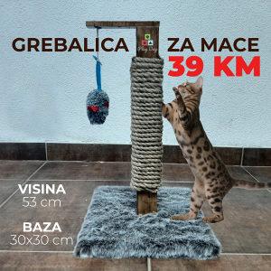 Grebalica za mačke sa igračkom - 53 cm (ručni rad)