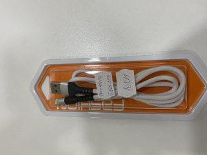 Platno cable kabl iPhone Lightning white 1m
