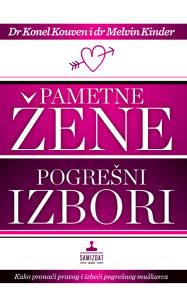Pametne žene - pogrešni izbori - dr Konel Kouven