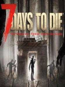 7 Days to Die PC (STEAM) (CD KEY)