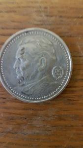 Jubilarnu srebrenu kovanicu