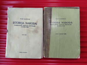 ISTORIJA NARODA FNRJ - Fuad Slipčević