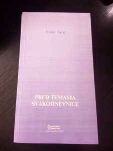 Knjige, Petar Jović: Pred temama svakodnevnice