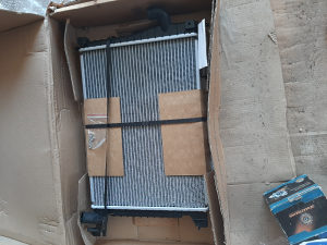 Hladnjak motora