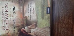 Knjiga Utvrde i sjene