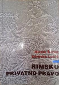 Knjige za pravo / prva godina