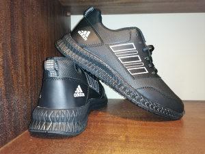 Patike Adidas vl 43.
