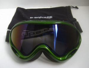 Brile - Naočale za skijanje