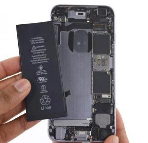 Iphone 11 baterija apple fabricka