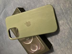 Maskica za iPhone