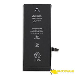 Nova Zamjenska Baterija za iPhone 7