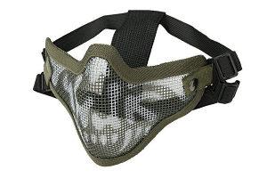 Airsoft Zastitna Maska za Lice OLIVE